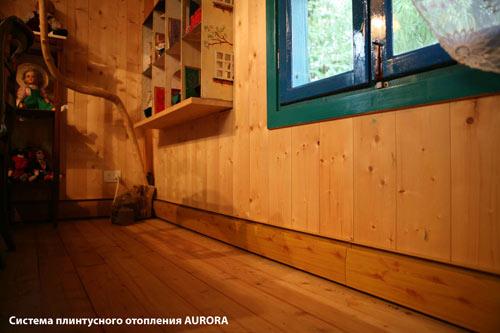 Mr bricolage chauffage poele renovation immeuble le mans - Mr bricolage strasbourg ...